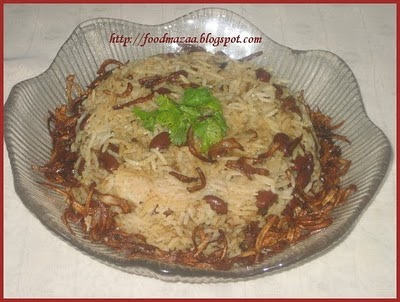 Manjula Kitchen Rajma Recipe