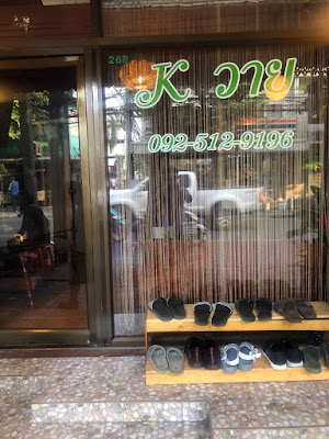 K Why gay massage in Bangkok