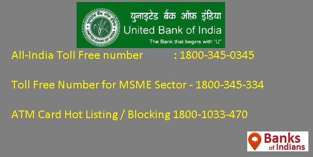 united bank of india mini statement through missed call, how to register mobile number in united bank of india, i want to check my account balance in union bank, united bank of india last 5 transactions,
