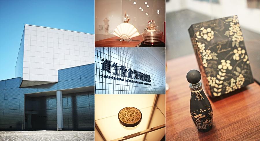 shiseido museum kakegawa
