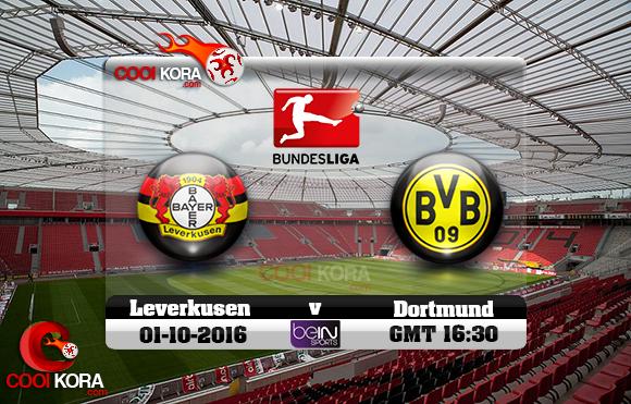 مشاهدة مباراة باير ليفركوزن وبروسيا دورتموند اليوم 1-10-2016 في الدوري الألماني
