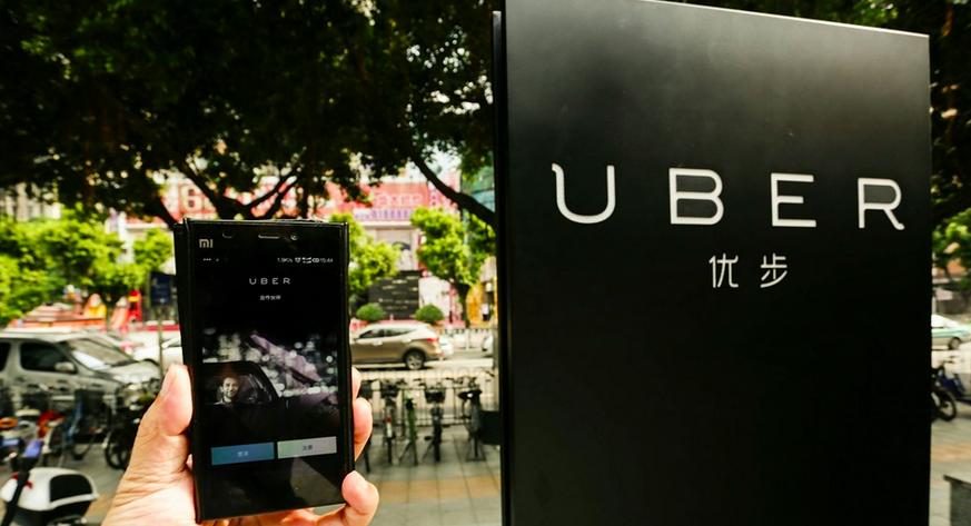 終結Uber爭議!中國正擬定法規管理叫車服務|數位時代