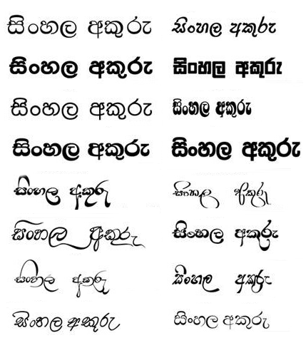 Download Free Download Sinhala Fonts Pack - CanvaTemplete