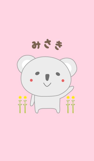 Cute koala theme for Misaki