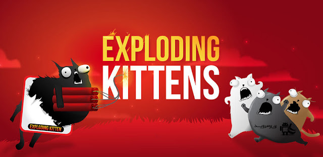 تحميل لعبة Exploding Kittens مهكرة للاندرويد مجانا