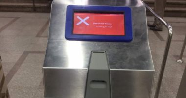 موعد تطبيق نظام سعر تذكرة المترو بعدد المحطات
