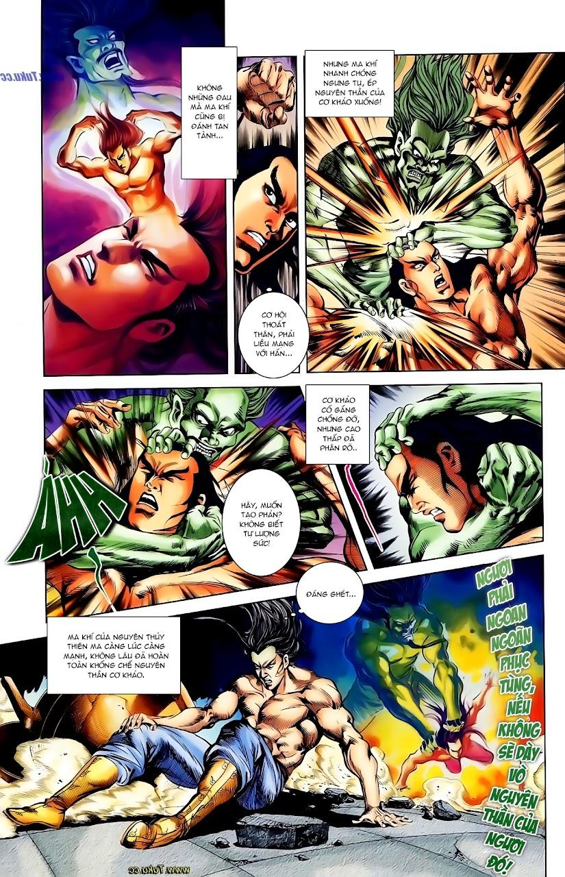 Cơ Phát Khai Chu Bản chapter 114 trang 6