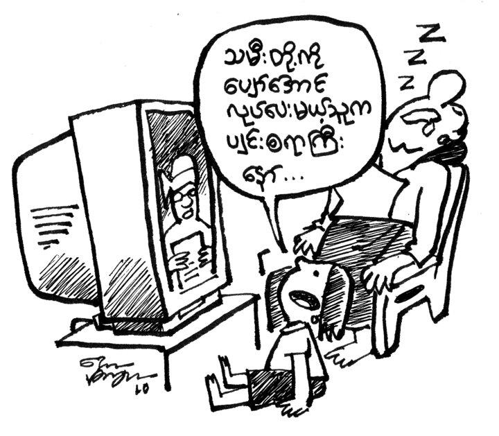 Myanmar Love Story Cartoon Ebook Download Nemetas Aufgegabelt Info