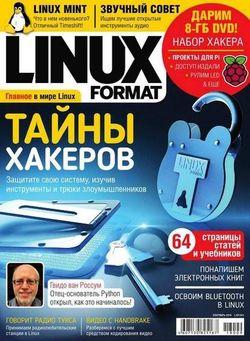 Читать онлайн журнал Linux Format (№9 сентябрь 2018) или скачать журнал бесплатно