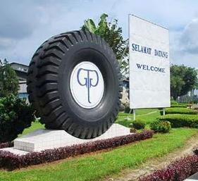 Lowongan Kerja PT Gajah Tunggal Tbk Terbaru
