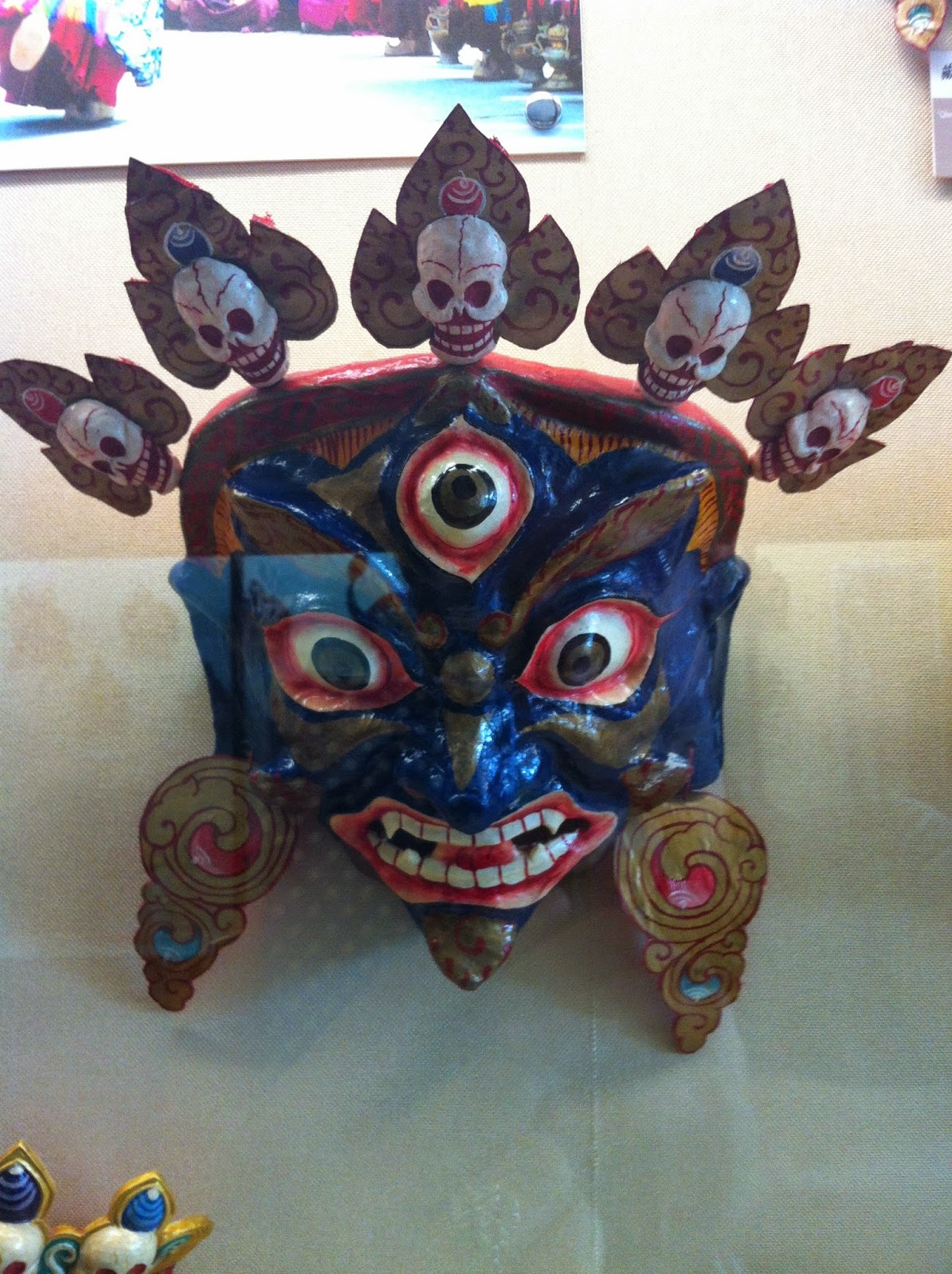 A Tibetan Buddhist Mask from the Yunnan Nationalities Museum