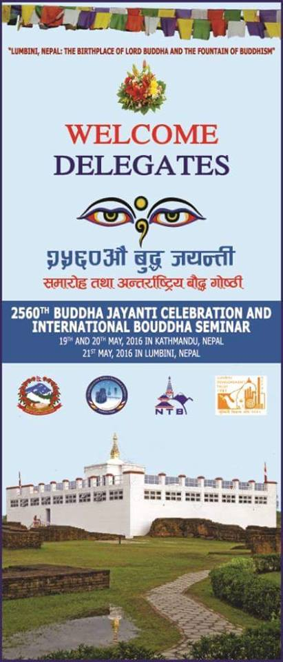 Buddha Jayanti Program at Kathmandu and Lumbini