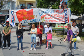 Η κατάθεση στεφάνων από το ΠΑΜΕ στην Κατερίνη για τον εορτασμό της Εργατικής Πρωτομαγιάς.