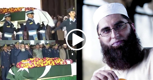 Funeral prayers of Junaid Jamshed offered at Nur Khan Air base with guard of honor !