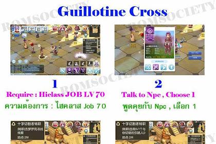 Guide Change Job Guillotine Cross Class 3rd Ragnarok Mobile Eternal Love