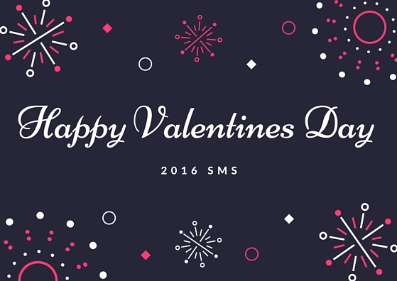 valentines day sms, messages