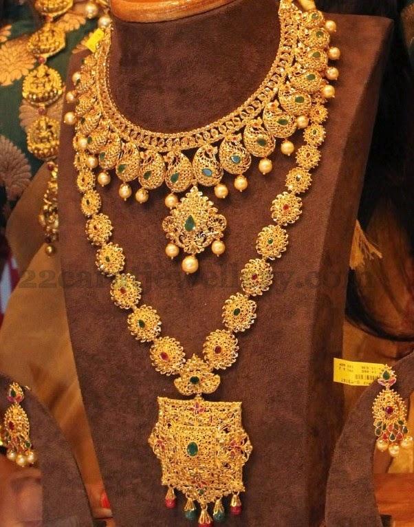 Sunshine Patterned Uncut Long Chain Jewellery Designs