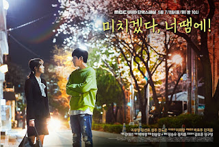 Drama Korea You Drive Me Crazy! Episode 3-4 Subtitle Indonesia