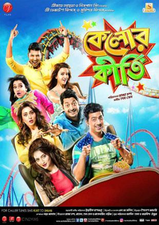 Kelor Kirti 2016 HDRip 400MB Bengali Movie 480p Watch Online Full Movie Download bolly4u