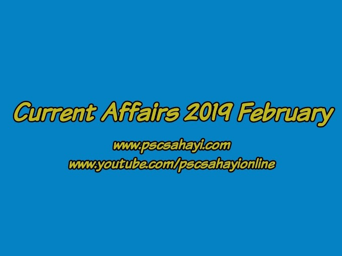 Daily Current Affairs 2019 February 8