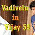 Vijay's new film with Atlee Vadivelu joins the Team