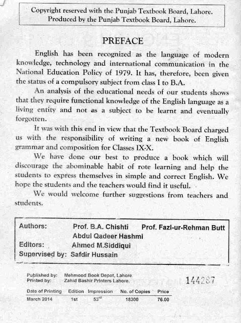 English for IX-X Classes 2014-15