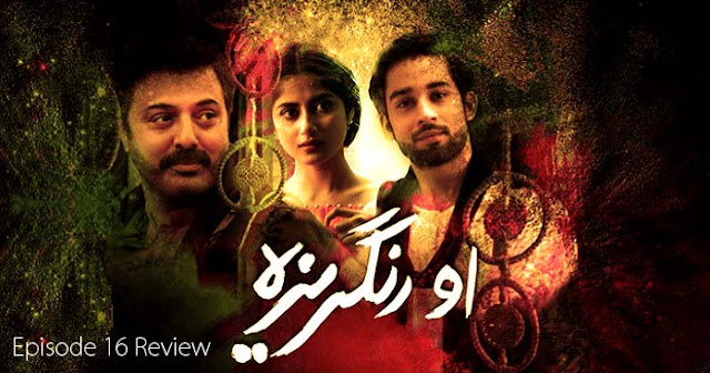 Pakistani Drama Serial  O Rangreza Episode 16 Review