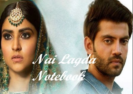 nai-lagda-guitar-chords-lyrics-with-strumming-asees-kaur-notebook.html