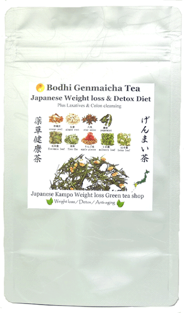Bodhi Genmaicha brown rice green tea anti aging diet loose leaf  premium uji Matcha green tea powder aojiru young barley leaves green grass powder japan benefits wheatgrass yomogi mugwort herb