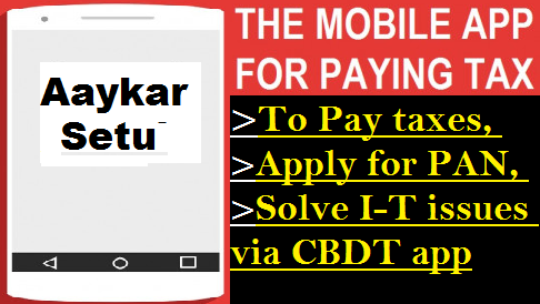 download-aaykar-setu-mobile-app-to-pay-tax-paramnews