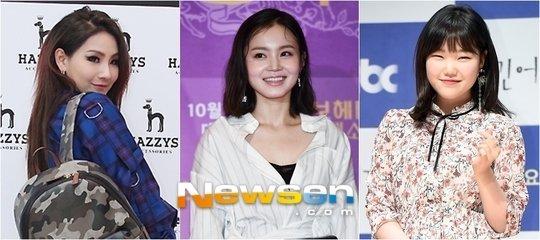 YG'nin CL, Lee Hi ve Lee Soohyun için planları nedir?