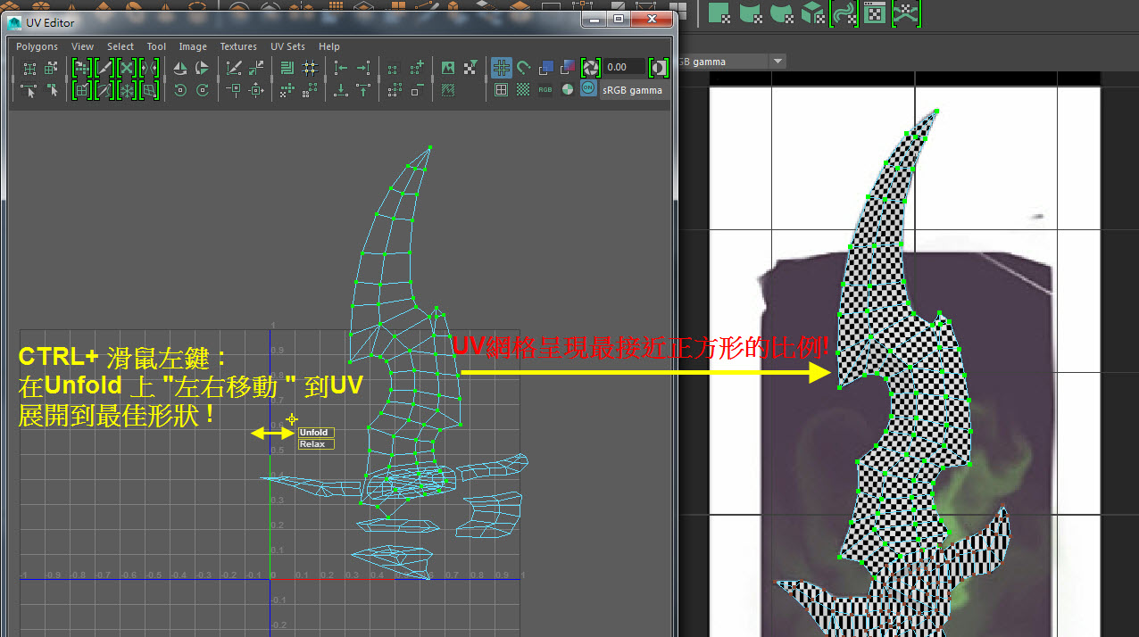 Blade UV Mapping 08