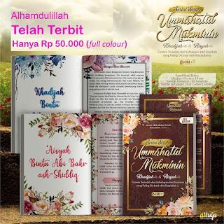 Buku Serial Sirah Ummahatul Mukminin : Khadijah & Aisyah