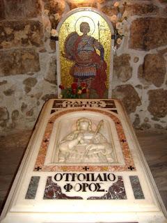 A História de São Jorge