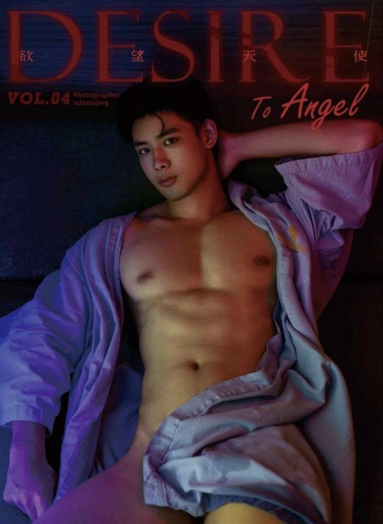 Desire to angel Vol.04