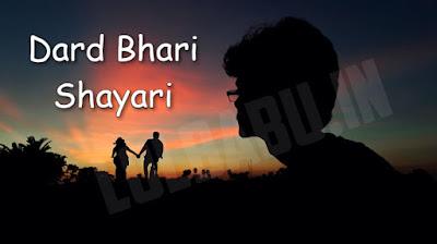 Dard Bhari Shayari Status Sms Quotes