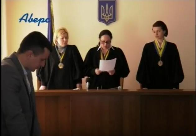 Банк форум суд судебные приставы арестовать счет на который поступают алименты