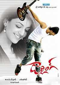 Darling (Prabhas) 2010 Tamil - Telugu - Hindi Dubbed Movie Download 700mb BDRip 480p