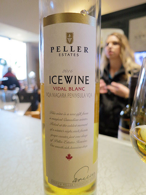 Peller Estates Signatures Series Vidal Icewine 2016 (89 pts)