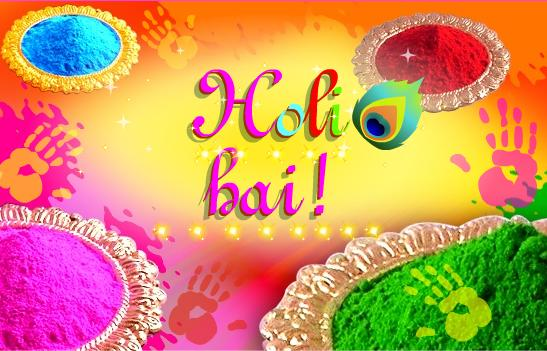 Happy holi whats app dp download