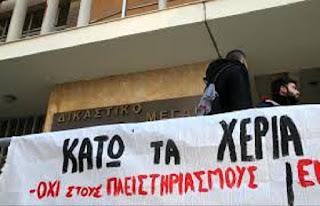 Συμβολαιογράφος, γιός βουλευτή του ΣΥΡΙΖΑ στην Κατερίνη, κάνει πλειστηριασμούς
