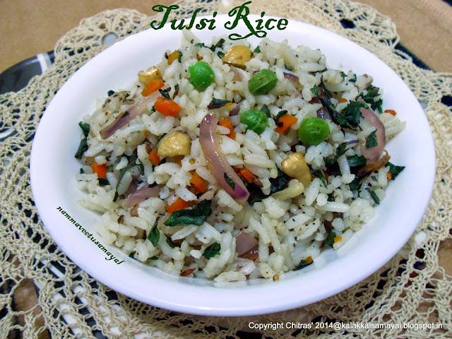 Tulasi rice [ tulsi rice ]