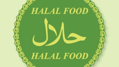 Islamic Finder Halal Food