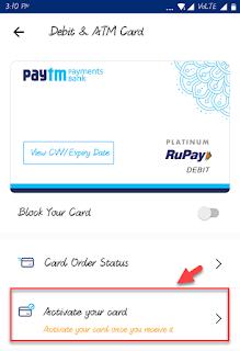 paytm-debit-card-kaise-banaye