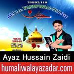 http://www.humaliwalayazadar.com/2015/10/ayaz-hussain-zaidi-nohay-2016.html
