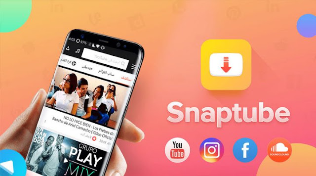 برنامج تحميل فديوهات و تطبيقات