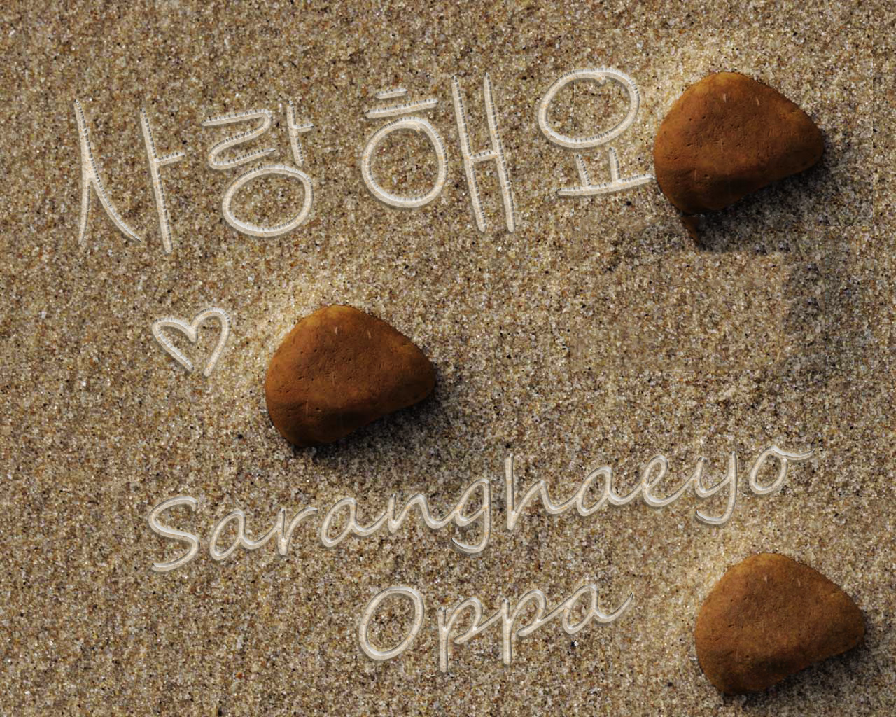 7 Gambar Tulisan Korea I Love You Quot Saranghae Quot Grafis Media