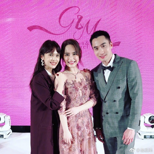 Gillian Chung Michael Lai wedding guest Rainie Yang