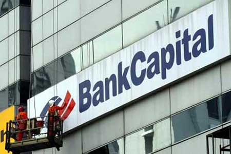 Cara Komplain ke Bank Capital Indonesia