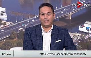 برنامج صباح ON حلقة الأحد 13-8-2017 مع محمد عبده